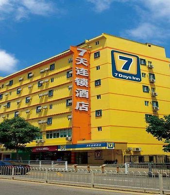 7 Days Inn Suqian Qian Niao Yuan Square Branch photos Exterior