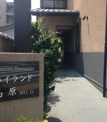 Highland Shimabara - Guest House In Kyoto photos Exterior