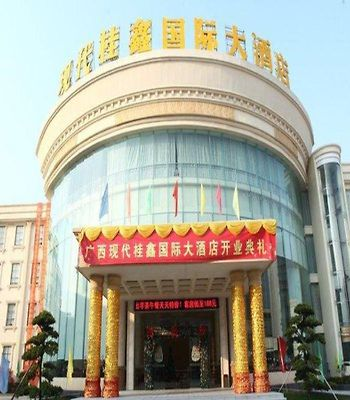 Xiandaiguixin International Hotel photos Exterior