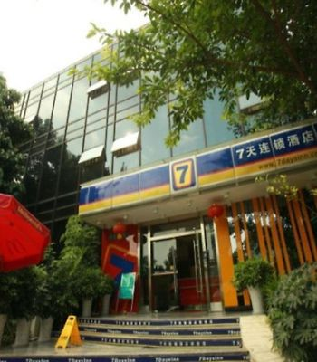7 Days Inn Chengdu Sichuan Normal University Chenglong Headquarters Economy Harbor Branch photos Exterior