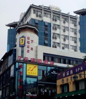 7 Days Inn - Xindu Baoguang Temple Branch photos Exterior