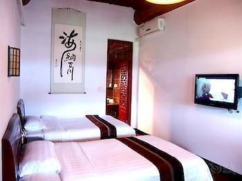 Pingyao Xing Long Yi Guesthouse photos Exterior
