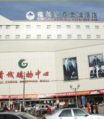 Green Tree Inn Zaozhuang Guicheng Express photos Exterior