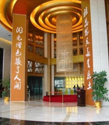 Guihu International Hotel photos Exterior
