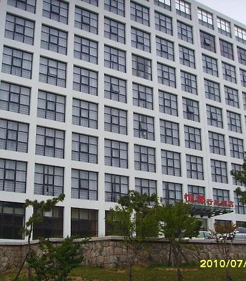 Hengdu Executive photos Exterior Hotel information