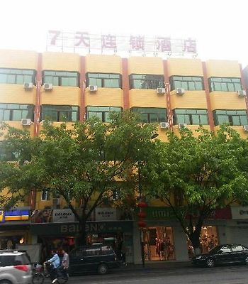 7 Days Inn Dongguan Houjie International Exhibition South Kangle Road Branch photos Exterior