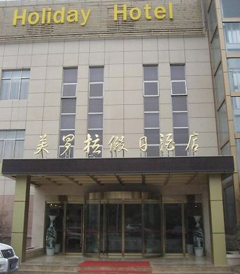 Nanjing Fuluola Holiday Hotel photos Exterior