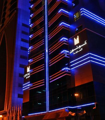 Copthorne Hotel Sharjah photos Exterior