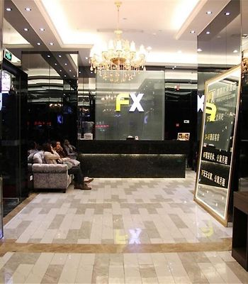Fx Hotel Chongqing At Beibei Southwest University photos Exterior