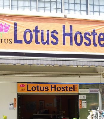 Lotus Hostel photos Exterior