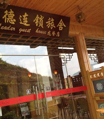 Leader Guest House-Longji Branch photos Exterior