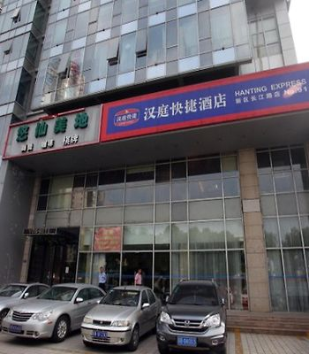 Hanting Hotel Wuxi New District Changjiang Road Branch photos Exterior