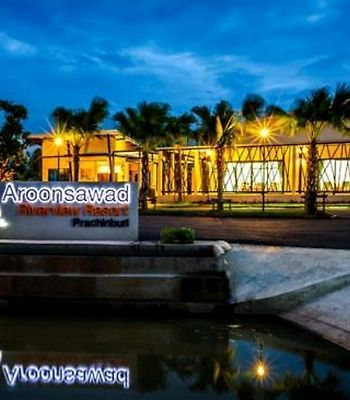Aroonsawad Riverview Resort photos Exterior