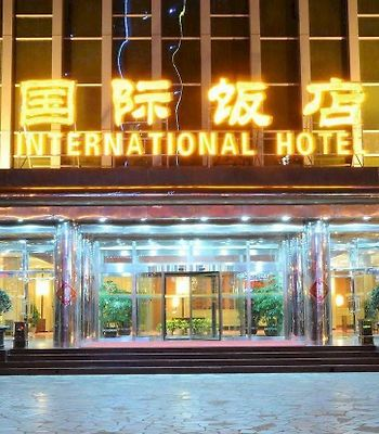 Qinhuangdao International Hotel photos Exterior
