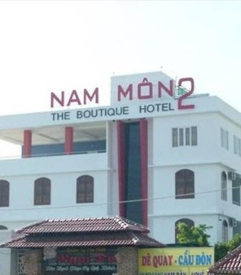 Nam Mon 2 Boutique photos Exterior