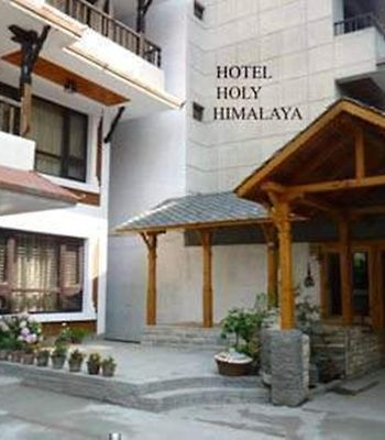 Holy Himalaya photos Exterior