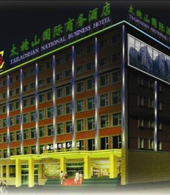 Tai Mu Shan International photos Exterior