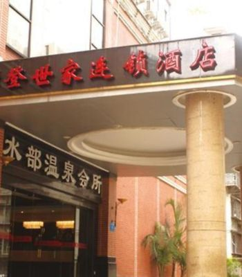 Mode Inn Wuyi Branch photos Exterior