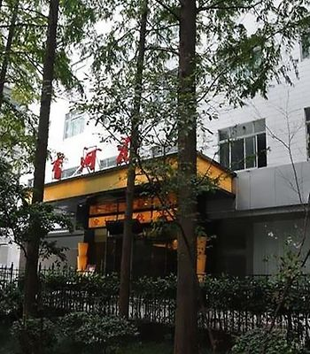 Xianghehui Hotel - Nanjing Audit Cadre Training Center photos Exterior