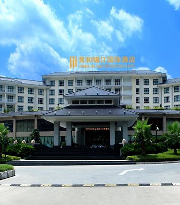 Qinghe Jinjiang International Hotel photos Exterior