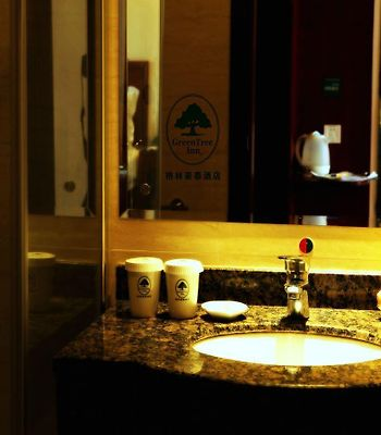 Greentree Inn Hefei Xierhuan Botanical Garden Business Hotel photos Exterior