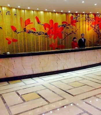 Jurong Shu Guang International Hotel photos Exterior