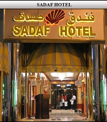Sadaf Hotel photos Exterior