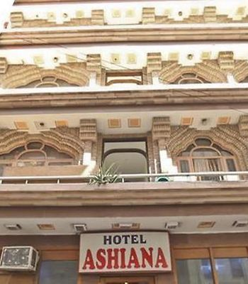 Ashiana photos Exterior