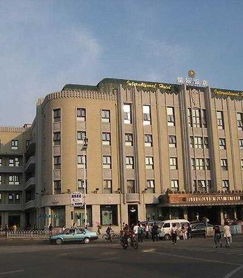 International Hotel Harbin photos Exterior
