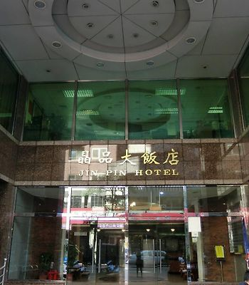 Jin Pin Hotel photos Exterior