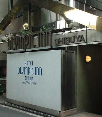 Olympic Inn Shibuya photos Exterior