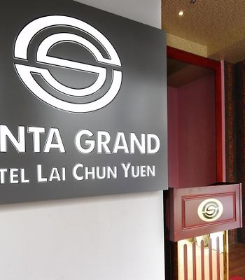 Santa Grand Lai Chun Yuen photos Exterior