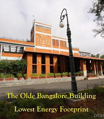 Olde Bangalore photos Exterior