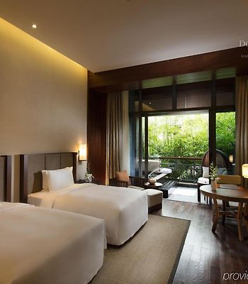 Doubletree Resort By Hilton Hotel Hainan - Qixianling Hot Spring photos Exterior