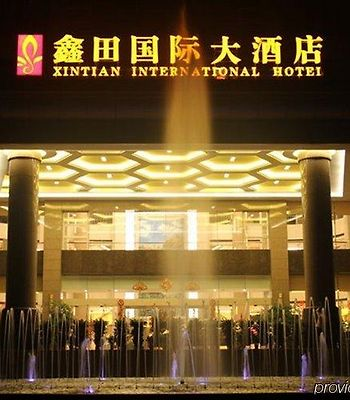 Xintian International Hotel photos Exterior