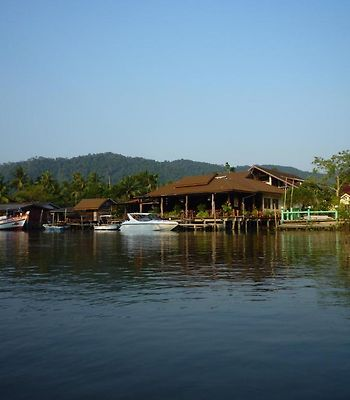 The Mangrove Hideaway Koh Chang photos Exterior Hotel information