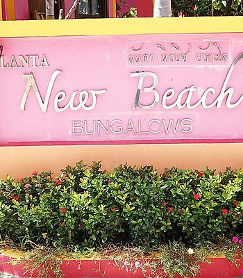 Lanta New Beach Bungalows photos Exterior Hotel information