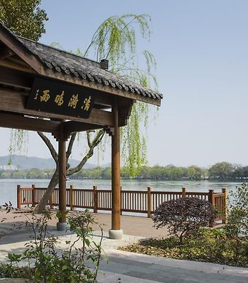 West Lake State Guest House photos Exterior Hotel information