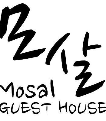 Mosal Guesthouse photos Exterior Hotel information