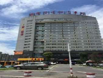 Super 8 Hotel Hengyang Central Bus Station photos Exterior Welcome to the Super 8 Hotel Hengyang