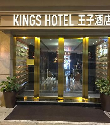 Kings De Nathan photos Exterior Hotel information