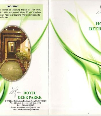 Hotel Deer Parkk photos Exterior Hotel information
