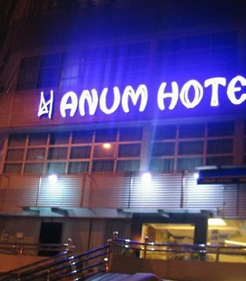 Anum Hotel photos Exterior