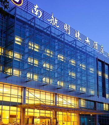 Southern Airlines Pearl Hotel photos Exterior Shanghai Southern Airlines Pearl Hotel