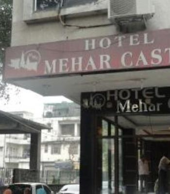 Hotel Mehar Castle photos Exterior