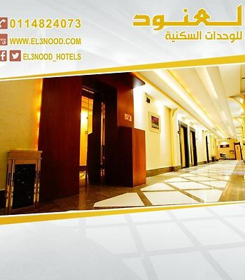 Al Anoud Hotel Apartment photos Exterior Al Anoud Hotel Apartment