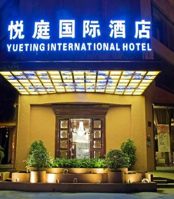 Yiwu Yue Ting International Hotel photos Exterior