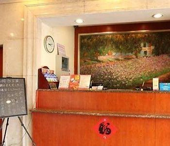 Hanting Hotel Shanghai Everbright Conference And Exhibition Center Branch photos Exterior