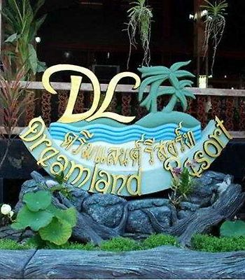Dreamland Resort photos Exterior