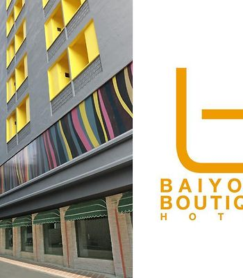 Baiyoke Boutique photos Exterior Baiyoke Boutique Hotel